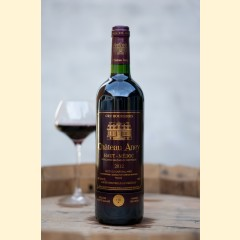 Chateau Aney 2012-20